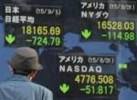 美股期指上漲  日股早盤由黑翻紅