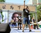 拷秋勤:身為一個臺灣年輕人 要多慘有多慘