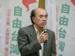 拚立委選舉 自由台灣黨、一邊一國聯盟結盟