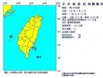 東部外海今早發生4.2地震 綠島震度有4級