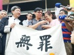 《TAIPEI TIMES 焦點》 Hsu Tzu-chiang conviction annulled