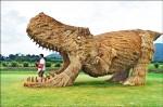 新潟超猛造型秀 稻草變恐龍