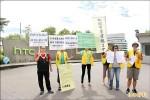 《法務主管任工會理事長》桃園產業總工會 抗議宏達電壓榨