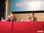 iPhone6S出貨 F-TPK宸鴻8月營收重返百億水準