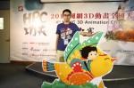 國網3D動畫全國大賽 《天使星》奪冠