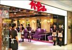 西進慘賠// 元祖創辦人 中國逾20家店關門