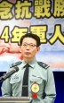 《TAIPEI TIMES 焦點》 Ma dismisses Lien's Japan war claims