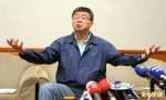 柱柱姐突宣布暫停行程 邱毅與黃智賢討論後覺得...