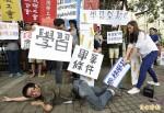 學生助理不適用身權法 公立大專年省6.6億