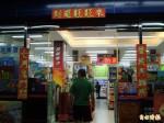 「鬼門開」當門聯促銷   超市生意仍旺