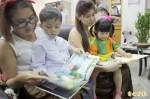萬巒新住民之子多 圖書館推共讀