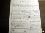 漫畫家蕭言中告侵權 賈釗反擊:與蕭有合作關係