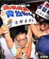 連戰中國閱兵 群眾到機場、連家抗議