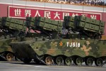 經濟成長趨緩 中國擴軍遇阻