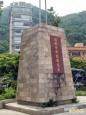 蔣經國銅像未修 郝疑政治考量