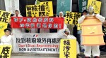 《TAIPEI TIMES 焦點》 Nuclear fuel rod plan panned