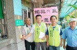《TAIPEI TIMES 焦點》 KMT regrets Lien's action, PFP challenged over claim