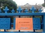 台北地方法院不能餵動物 網友下了「神註解」…