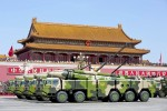 《TAIPEI TIMES 焦點》 China lauds power, proclaims peace at military show