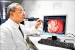 切除胃腫瘤 內視鏡幫大忙