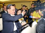 《TAIPEI TIMES 焦點》 KMT to discuss discipline against Lien