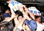 《TAIPEI TIMES 焦點》 KMT to discuss discipline against Lien