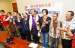《TAIPEI TIMES 焦點》 Aboriginal activists pan May Chin