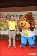 宜市慶75歲 宜蘭熊亮相行銷