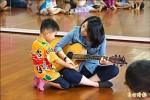 音樂治療助親子關係 專家分享