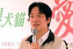 賴清德︰台灣是主權獨立國家 名叫中華民國