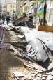 法蔚藍海岸暴風雨 已16死