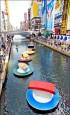 大阪河流 變迴轉壽司輸送帶