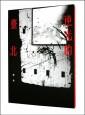 【書與人】亮與暗的對照 - 蕭颯談《逆光的臺北》