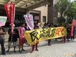 晶片防偽驗證APP歧視外勞? 國際勞工協會抗議