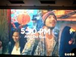 台灣三大主題搶國際客 宣傳影片拚觀光