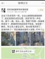 啟用不到一個月 中國玻璃棧道就碎了