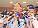 《TAIPEI TIMES 焦點》 Chu shrugs off presidential bid report