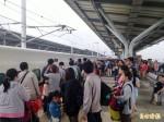 國慶連假疏運 高鐵加開3班次