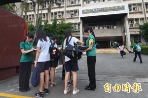 中女中爭穿著選擇權 再發動:穿體育短褲進校門行動