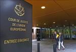 《線上資料全都露》「安全港」協定 歐洲法院裁定無效