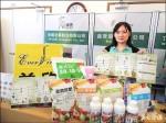 《國際農業資材展》台灣研發可攜式農藥殘留快篩 8分鐘檢出