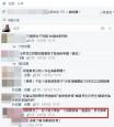 王炳忠告網友 北檢認「可受公評」不起訴