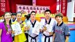 全國青少年跆拳道賽 花蓮奪3金2銅