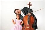 親子跨年新選擇 聽古典同樂