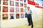 不只是媒體 《藝術家》展台灣美術史