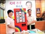 伴侶盟訪林滄敏 促挺多元成家