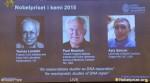 2015諾貝爾化學獎得主  育台灣生化界菁英