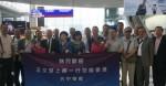 中國紀念台灣光復70年 台灣20退役將領參加