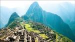 勇闖未知的國度 南美祕魯行