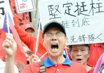《TAIPEI TIMES 焦點》 KMT to hold congress on ousting Hung